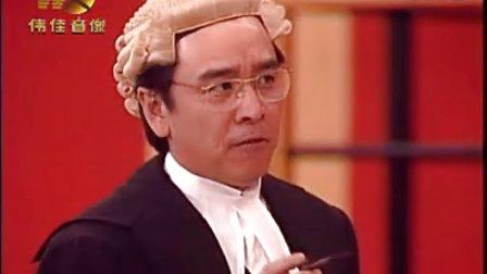 麻辣律师05 (姜大卫部分剪辑)