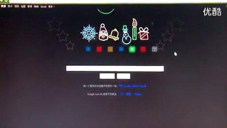 Google 更改Logo庆祝西方圣诞节