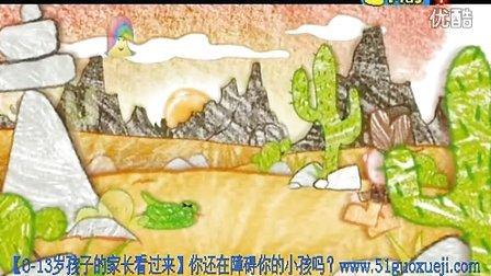 早教英语 幼儿英语 启蒙英语 英语动画片 彩色花园Get_Squiggling!_-12_Cowbo