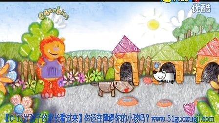 早教英语 幼儿英语 启蒙英语 英语动画片 彩色花园Get_Squiggling!_-13_Blood