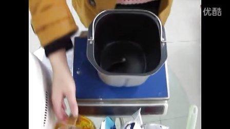 如何使用美的面包机制作法式全麦面包