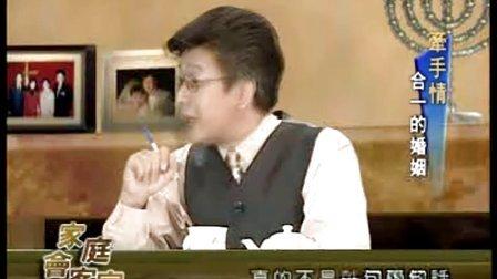 李长安冯志梅:牵手情(1)