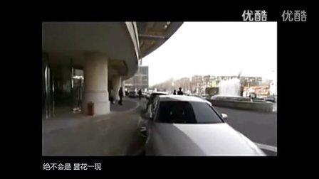 杨坤《红》李汉昭 五星大饭店片尾曲