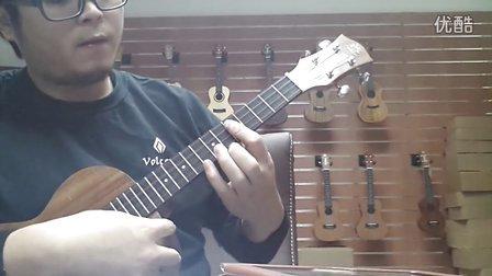 譜卡娜拉尤克里里 台灣相思木 PU-AKT with Daddario String part 2