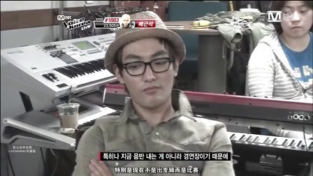 120427 Mnet The Voice of Korea.E12.安七炫吉白智英等[韩语中字]