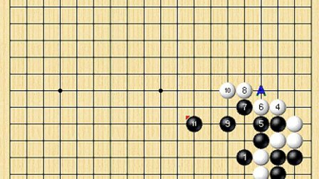 天弈围棋第17期分享会:知识点复习——陈博雅职业二段