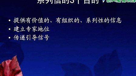 王紫杰-30天新人魔鬼训练06