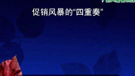 王紫杰-30天新人魔鬼训练08