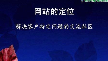 王紫杰-30天新人魔鬼训练01