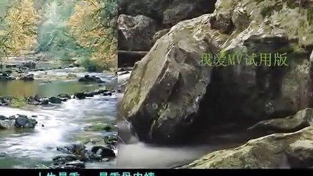 潮剧《太子闯殿》选段:梦魂荡荡回宋宫