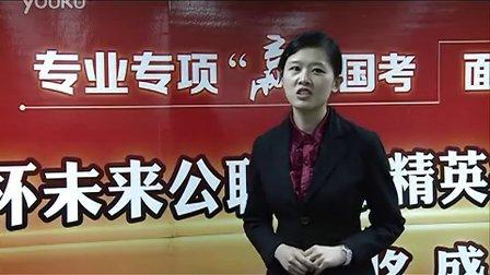 """第四届""""中公杯""""上海赛区参赛选手--崔苗"""