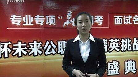 """第四届""""中公杯""""新疆赛区参赛选手--张颖"""