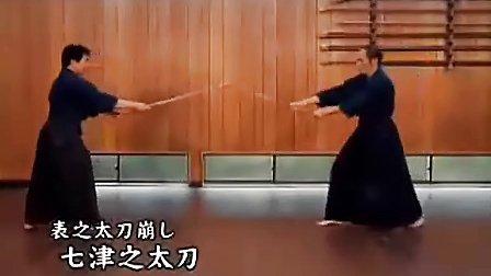日本劍術術技詳解「天眞正傳香取神道流劍術」( 壹 )