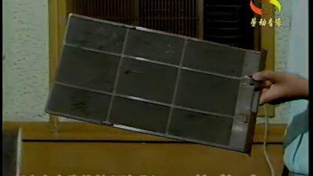 空调维修视频教程 空调维修视频教程大全 窗式空调维修