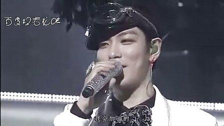bigbang 日本巡演MC片段集合 GD模仿TOP 中字