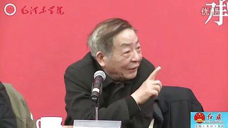 北大原副校长梁柱在首届国际毛泽东学高层论坛上的激情演讲