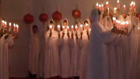 2012 【神爱在我心】 圣诞节晚会 烛光舞 耶稣明亮晨星