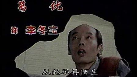 0113-编辑部的故事 片头主题曲