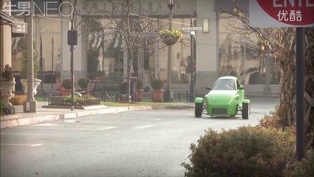 【牛男独家】Elio Motors汽车——主宰未来交通?