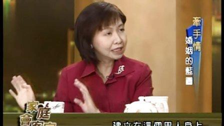 李长安冯志梅:牵手情(2)