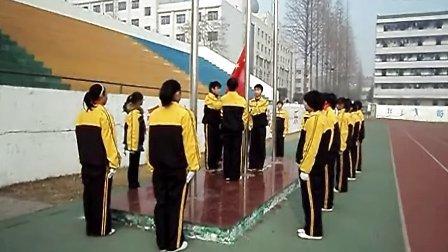 当阳二高高一(10)班升旗