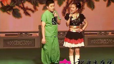 刘亮、白鸽 二人转视频上-0003