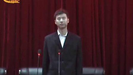 晋中师范高等专科学校 校团委学生干部竞职演讲