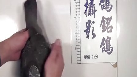 伯牙鴿舍.謝伯烊  伯牙入賞家族精品拍賣會 10.12-264540背景