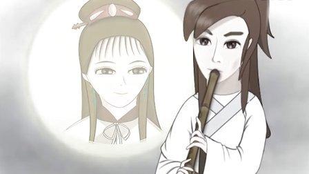 动画版《甘十九妹》之琴箫合鸣