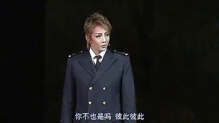 星组【爱与青春的启程】字幕版PART 3(全剧终)_flv