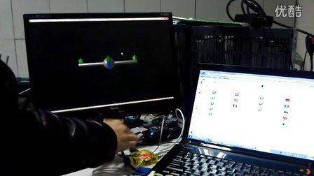 互补滤波法估计姿态