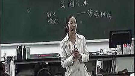 《畲族民间美术进课堂》高中美术课堂实录教学视频