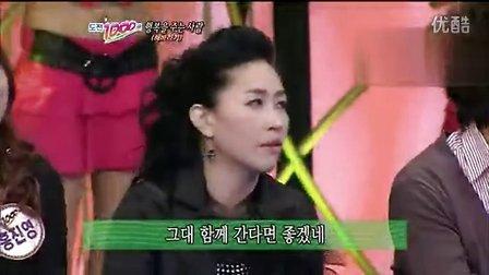 [ISungmin.cn]20100103挑战千曲-晟敏 艺声cut1