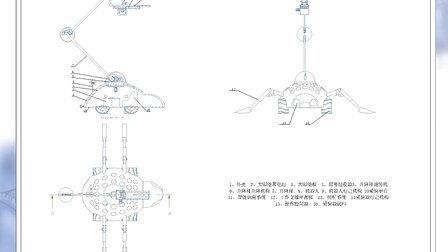 3D大赛-岳阳职业技术学院-马鞍山之子-甲壳虫智能水果采摘机