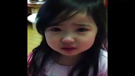 萌到爆的韩国小萝莉向妈妈道歉(中字)