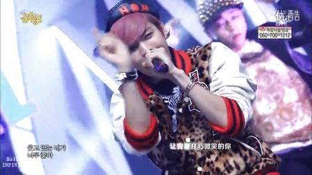 [IN吧中字]130112.MBC.音乐中心.INFINITE H.Without You+Special