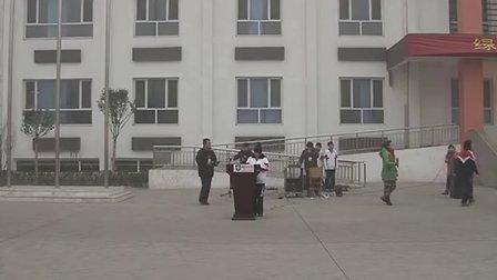 邢台市第十中学2013 01 14升旗仪式