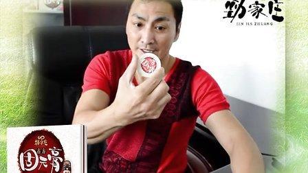 劲家庄固元膏(红枣阿胶膏) 食用方法_何家劲亲自演绎