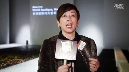 第十三屆香港鞋款設計比賽- 頒獎典禮