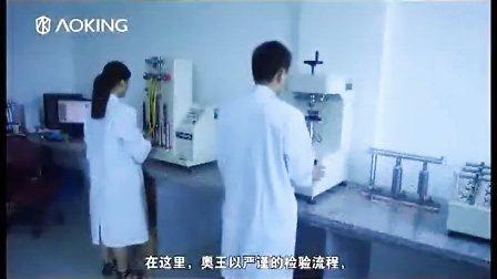 奥王箱包全国招商 奥王连锁箱包品牌 AOKING箱包招商加盟代理!
