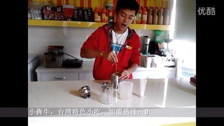 奶茶的做法-原味奶茶