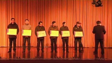 """盐城高等师范学校""""超越梦想 扬帆起航""""元旦晚会(2012)一"""