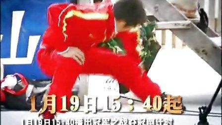2012《快乐向前冲》年度总决赛夺冠倒计时 幕后花絮大联播