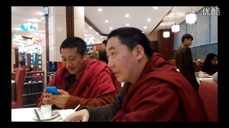 藏佛教喇嘛