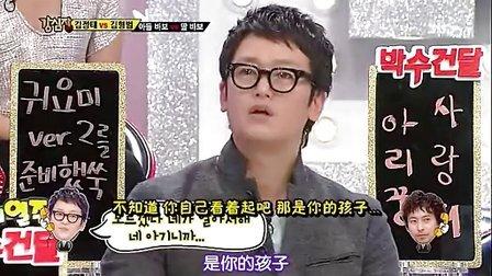 130115 SBS 强心脏 恩赫 BARO 灿多 162期【韩语中字】