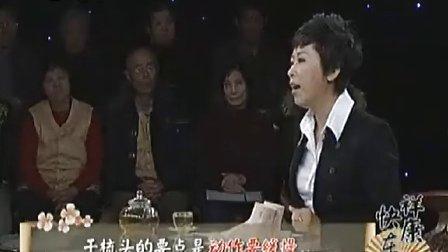 王晗祥康快车失眠_吉林卫视-王晗-祥康快车(全集) - 播单 - 优酷视频