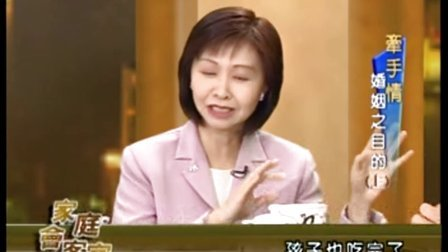 李长安冯志梅解析幸福密码:牵手情(5)