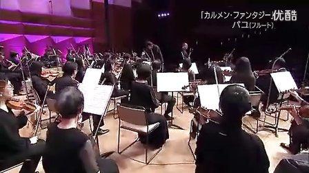 帕胡德 长笛演奏《卡门幻想曲》各种技术