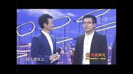 2012年最美晚会(1)