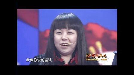 2012最美晚会(2)